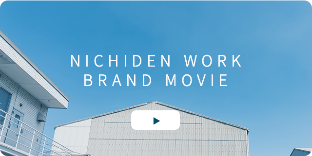 NICHIDEN WORK BLAND MOVIE